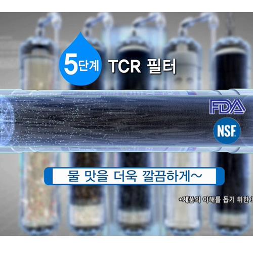 Máy lọc nước RO kết hợp nóng lạnh Sumika SK168